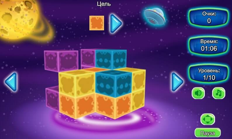 Space Cubes full screen