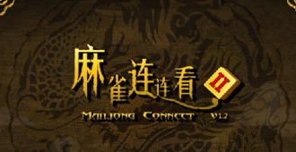 Mahjong Connect 2 game