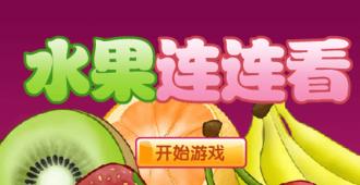 Monkey Mahjong game